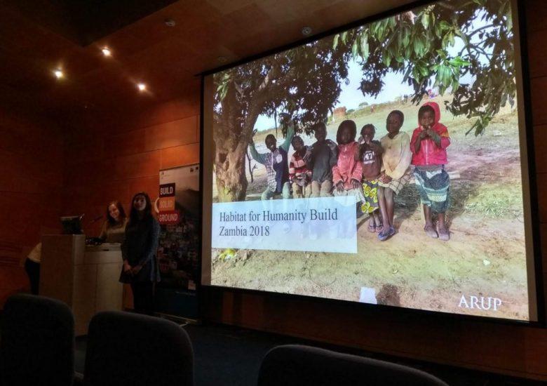 EWB Annual Conference '18 – Report